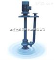 優質40YW15-15-1.5型上海文都牌液下式排污泵