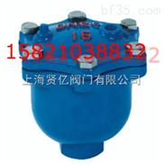 ARVX-10C微量排气阀
