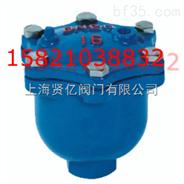 ARVX-10C微量排氣閥