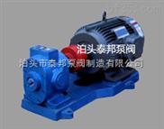 ZYB29/2.5B渣油泵,机械密封
