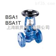 斯派莎克BSA1T波纹管截止阀