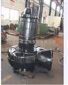 污水提升泵 轴不锈钢 600QW3000-20-250