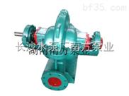 江西卧式双吸中开泵价格南方泵业水泵厂家双吸中开泵产品厂价直销