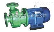 80FP-32增强聚丙烯塑料离心泵