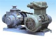 小型直流气泵