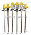 旺泉SB-8电动抽液泵、油桶泵、电动油抽、桶装泵、手提油泵