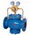 進口氫氣管道壓力減壓閥