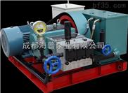 供应四川海普试压泵直销、数显记录仪试压泵、计算机控制试压泵 3D-SY型电动试压泵