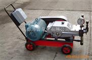 供应3D-SY型高压试压泵、海普试压泵、海普高压试压泵、3D-SY75型高压试压泵