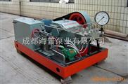 3D-SY-试压泵、高压试压泵、海普电动高压试压泵、3D-SY型高压电动机试压泵