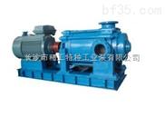 长沙耐腐蚀泵精工泵业DF型化工泵DF12-25