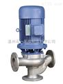 GWP普通不銹鋼耐高溫管道泵