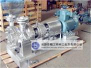 80AY60油泵80AY60A,长沙精工泵厂80AY60B离心油泵