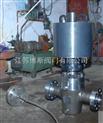 閘閥系類-Z243H-16C液動平板閘閥