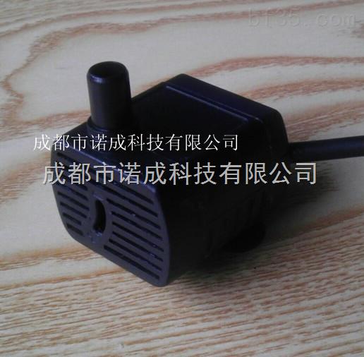 微型无刷直流潜水泵