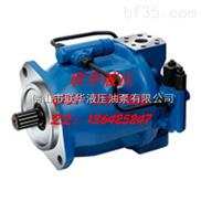 rexroth液压油泵