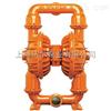 T15-76mm(3)WILDEN气动隔膜泵,美国WILDEN气动隔膜泵,WILDEN威尔顿隔膜泵安装尺寸图