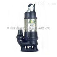 380V涡流型无阻塞污水排污泵