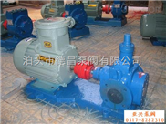 供应YCB不锈钢齿轮泵