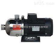 CNP水泵 杭州南方卧式离心泵 CHL20-20大流量卧式多级泵 不锈钢材质 耐腐蚀