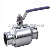 Q81H-10P衛生級快裝球閥