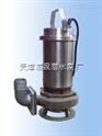 精品污水泵@污水泵多少錢@天津污水泵價格