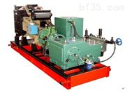 变频变流量试压泵  压力遥控自控  油田井口压力遥控系统
