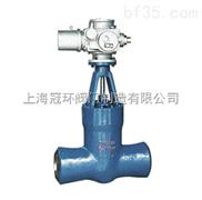 上海冠環Z961Y高壓電動閘閥,上海高壓閥門廠家