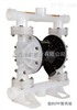 QBY3-20型氣動隔膜泵