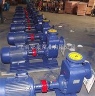 卧式自吸式离心泵ZX自吸式清水离心泵