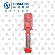 XBD4.8/0.56-25GD立式多级消防泵,管道消防泵,消火栓消防泵