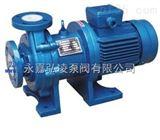 QB-20-15-105F耐腐蝕磁力泵,氟塑料磁力泵,氟塑料磁力驅動泵
