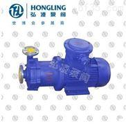20CQ-12無泄漏磁力泵,不銹鋼磁力泵,耐腐蝕磁力泵