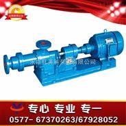 螺杆浓浆泵
