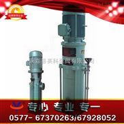 单吸多级分段式离心泵