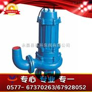 高效无堵塞潜水排污泵