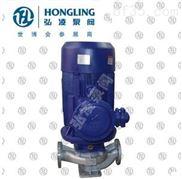 IHG32-125立式管道化工泵,立式不锈钢化工泵,化工增压管道泵