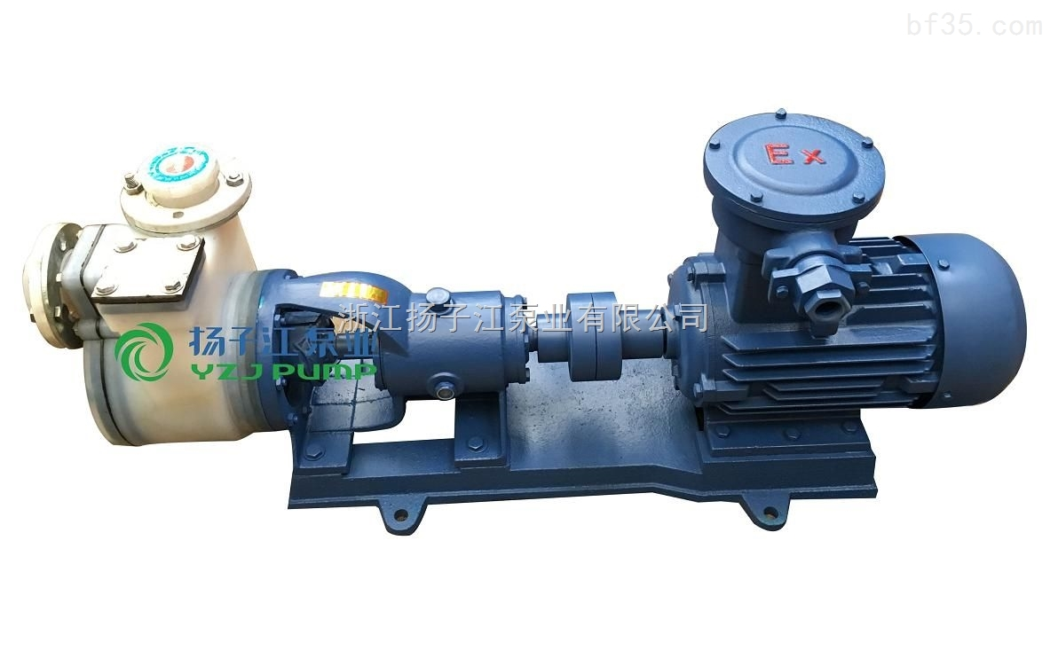 FZB型化工自吸泵 氟塑料合金自吸泵 增强氟合金耐腐蚀自吸泵