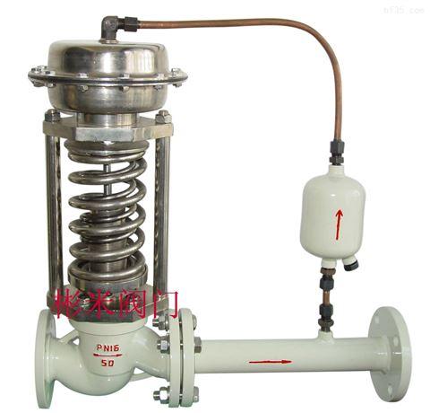 自力式蒸汽穩壓減壓閥