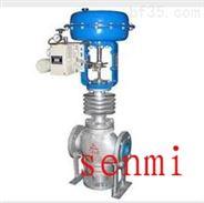 自动蒸汽控制阀,智能蒸汽调节阀(三通)