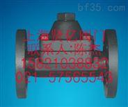 CS47H-16C雙金屬蒸汽疏水閥