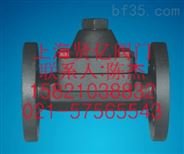 CS47H-16C双金属蒸汽疏水阀
