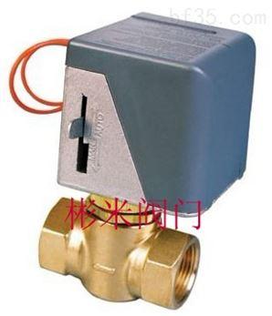 精小型电动二通阀,智能电磁阀价格