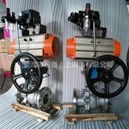 KQ641F/H气动带手动调节球阀