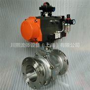 Q641F-不銹鋼氣動球閥 法蘭式球閥