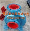 is200-150-400离心泵喜之泉水泵有限公司