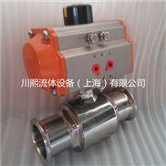 WQ681F氣動衛生級球閥|不銹鋼球閥