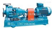 ih40-32-160型不锈钢耐腐蚀离心泵