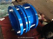 香港品質之選昌旺法蘭伸縮接頭安裝規格標準大全