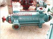 供應tswa型臥式多級離心泵,tswa臥式離心水泵,離心泵氣蝕,&4